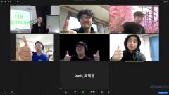 경기콘텐츠진흥원, 경기 VR/AR 해커톤…'오아시스' 팀 최종 우승