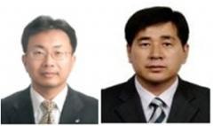 금감원 신임 부원장보에 김철웅·장석일 선임