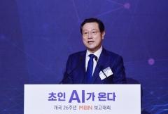 """이용섭 광주시장 """"AI산업 가시적 성과로 AI 4대강국 대한민국 뒷받침"""""""