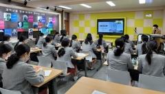 사학연금, '2020 TP금융지식나눔' 교육기부 실시