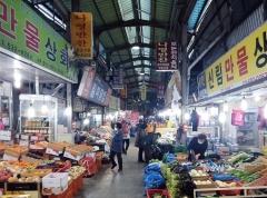 정읍시, 소상공인 경쟁력 강화…경영안정 사업 추진