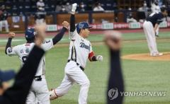 NC 3승2패, 첫 우승까지 –1승…구창모 호투, 양의지 홈런