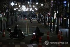 수도권 거리두기 2단계 격상에 불붙는 3차 재난지원금 논의