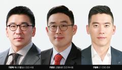 경영전면 나서는 LS 오너家 3세…구본혁·구본규·구동휘 '주목'