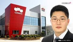 코스맥스, 승계 작업 속도낼낀…장남 이병만 대표 신설 제조사 지휘봉