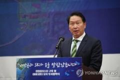 """새만금에 2.1조 투입하는 SK…최태원 """"ESG 경영 도약점 되길"""""""