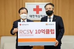 호반건설, 건설업계 최초 'RCSV 10억 클럽' 가입