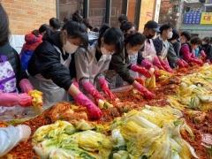 삼육보건대, 2020 따뜻한 사랑을 나누는 김장 나눔 봉사
