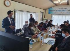 한국어촌어항공단, 충남권역 어촌뉴딜사업 성공적 추진으로 어촌지역 활성화 선도 外
