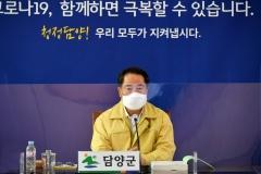 최형식 담양군수, 군민 위한 적극행정 독려