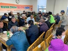전남농협, '우리 돼지고기 한돈 나눔행사'
