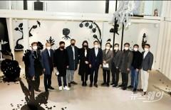 공감의 시대정신 담은 한남동 미술관 전시회 관심 집중