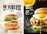 맘스터치 '미투'제품 내놓고 점유율 뺏기 나선 KFC