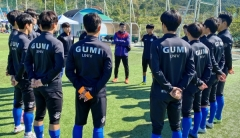 구미대 축구부, 2020 대학U-리그에서 '돌풍'