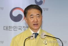"""박능후 """"대책 없는 혼돈 상황 아냐…방역체계 굳건해지고 있다"""""""