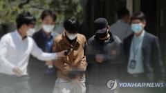 '손석희·윤장현 사기' 조주빈 공범 징역 1년6개월