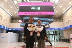 비올, 코스닥 상장…신제품으로 글로벌 시장 진출 가속화