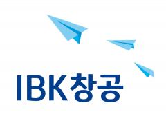 기업은행, IBK창공 구로 온라인 데모데이 실시