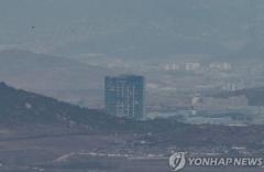 """VOA """"北 개성공단서 활발한 움직임 포착"""""""