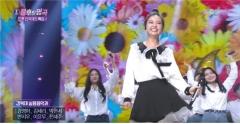 경복대 실용음악과 합창단 KBS '불후의 명곡' 무대에 서다