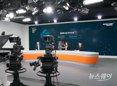 박현주 회장의 특명…'유튜브 적극 활용해라'