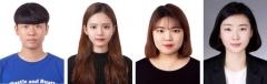 전남대 대학원생들, 빅 데이터 관련 분야 학술대회 주요 상 석권