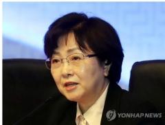 檢, '환경부 블랙리스트' 김은경 前장관에 징역 5년 구형