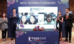 aT, 방콕 K-Food Fair 온라인 수출상담회 개최