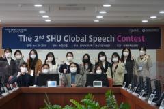 삼육보건대, 제2회 글로벌 영어말하기 대회 개최