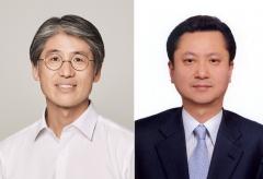 애경그룹 임원인사…김재천 AK플라자 대표 신규 선임