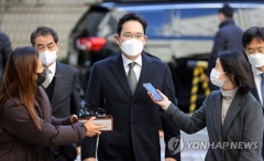 이재용 부회장, '국정농단' 파기환송심 내달 21일 종결