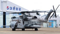 대한항공, 1500억 규모 美 H-53E 대형헬기 창정비 사업 수주