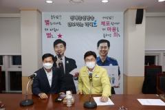 보성군, 청내 응원 방송 '안보이는 라디오' 4번째 소통