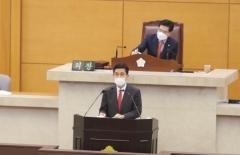 이강덕 포항시장, 의회 시정연설 통해 내년 시정방향 밝혀
