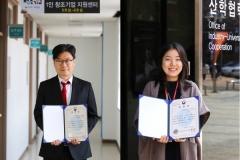 계명문화대 직원·입주기업, 지방중기청장상 잇달아 수상