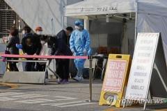 정부, 거리두기 3단계 시 대형마트 생필품 영업 허용 '가닥'