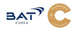BAT코리아, '2020 지역사회공헌 인정기업' 선정