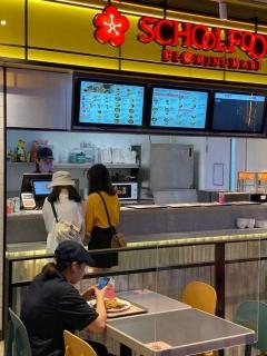 스쿨푸드, 몽콕에 홍콩 배달 매장 4호점 오픈