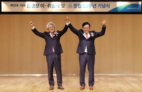 2개월차 은행장이 회장 후보? DGB금융 '임성훈 미스터리'