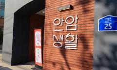 """LH 매입임대주택…""""주거난 대안 되려면 장기 로드맵 必"""""""
