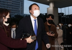法, 윤석열 정직 2개월 정지 결정…8일만에 총장직 복귀