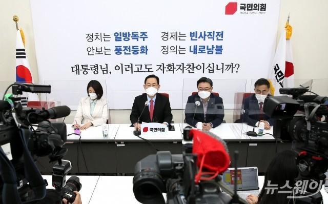 [NW포토]주호영, 윤석열 검찰총장 복귀 관련 입장 발표