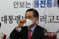 """주호영 """"사태 책임지겠다"""" 사의 표명…국민의힘 재신임"""