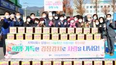 전남농협, 곡성지역 사회복지시설에서 김장김치 나눔 행사
