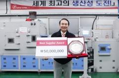 LG전자, 12개 우수 협력사에 5000만원 포상금 지급