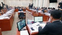 법사위 중대재해법 공청회…산업현장 안전 vs 가혹한 처벌