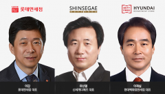 인사 시즌 면세업계 CEO 엇갈린 희비 …실적부진 신세계·현대 '세대교체'