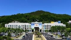 김천시, 2020년 적극행정 우수공무원 선발