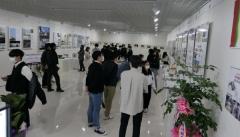 대구과학대 건축인테리어과, 산학공동작품전시회 개최