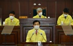 최영조 경산시장, 시의회 시정연설 통해 내년 시정방향 설명